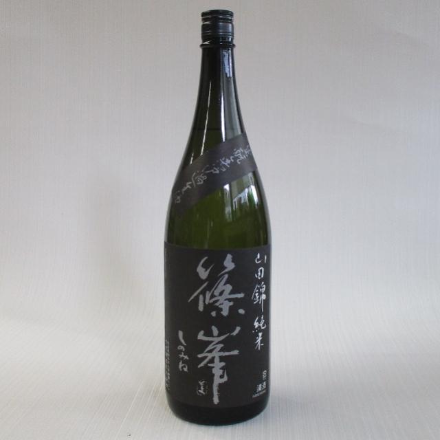 篠峯 生もと 純米 生原酒 720