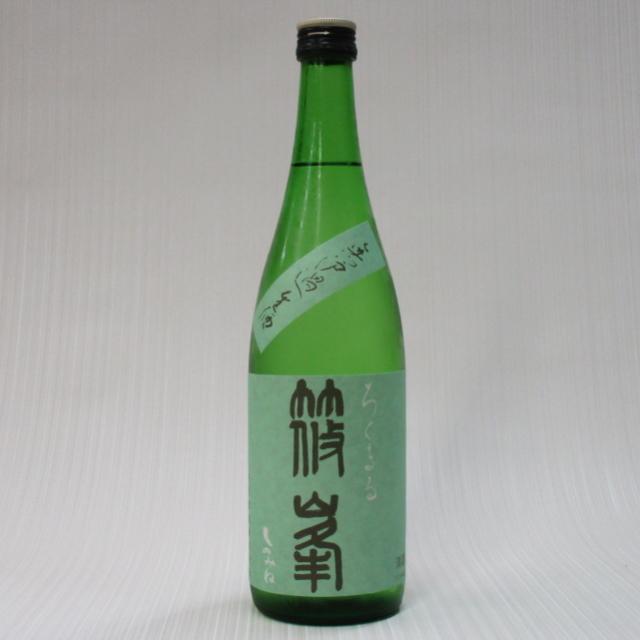 篠峯 ろくまる 純米吟醸720