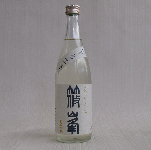 篠峯 ろくまる 雄山錦 夏酒720