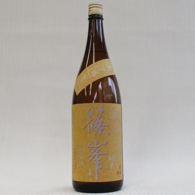 篠峯 遊々 純米生原酒