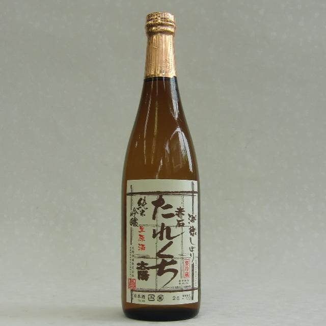 太陽酒造たれくち720