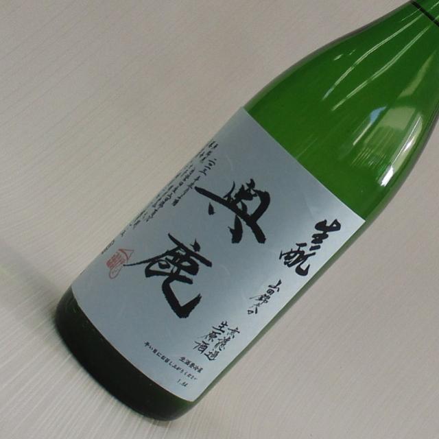 奥鹿 きもと 生原酒