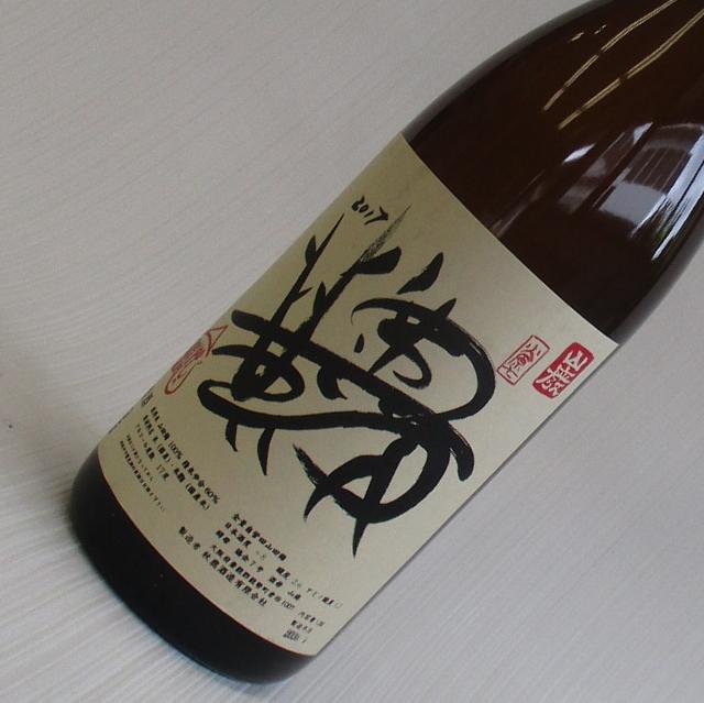 奥鹿 山廃 原酒 1800
