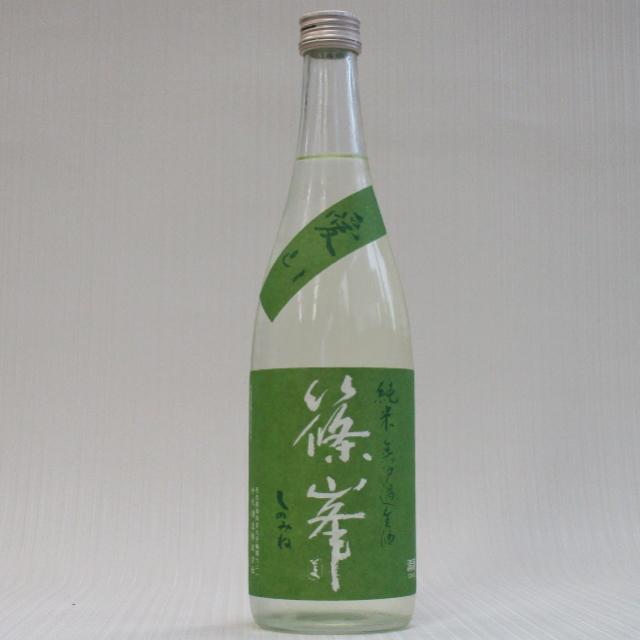 篠峯 愛山 純米生720ml