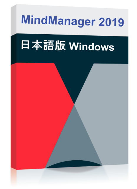 Mindjet MindManager 2019 for Windows - Single サブスクリプション(1年間購読料)