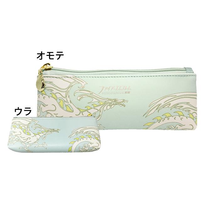 ファイアーエムブレム ポーチ/覚醒 Vol.2
