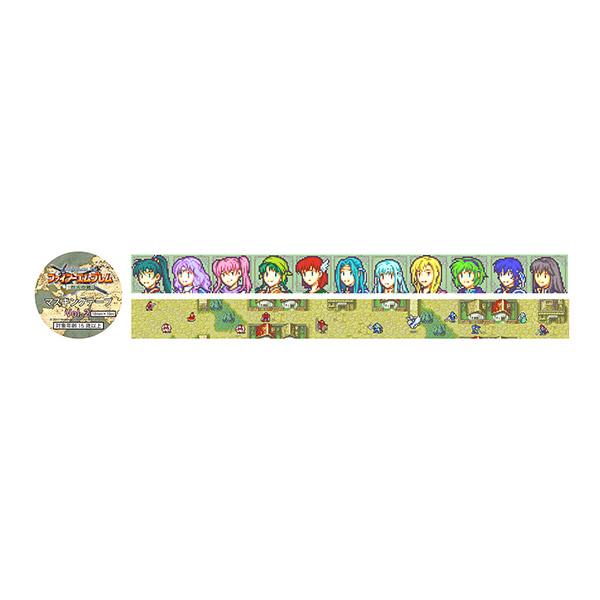 ファイアーエムブレム マスキングテープ/烈火の剣 Vol.2