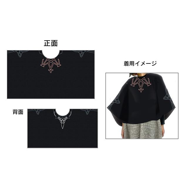 【EXPO II 事前通販】ファイアーエムブレム 風花雪月 先生の日よけコート