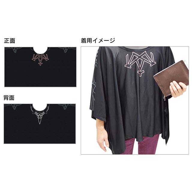 【EXPO II 通販】ファイアーエムブレム 風花雪月 先生の日よけコート
