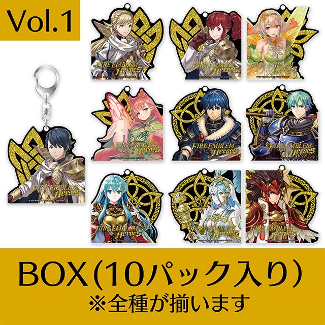 【BOX販売】ファイアーエムブレム ヒーローズ メタリックアクリルキーホルダー Vol.1 (全10種)