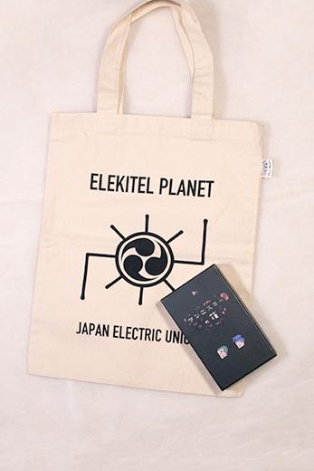 日本エレキテル連合グッズBセット