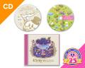 星のカービィ25周年記念オーケストラコンサート[CD(2枚組)]
