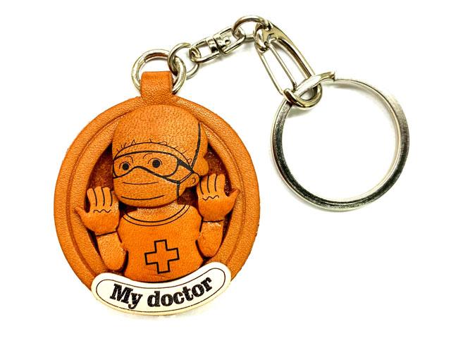 My doctorキーホルダー