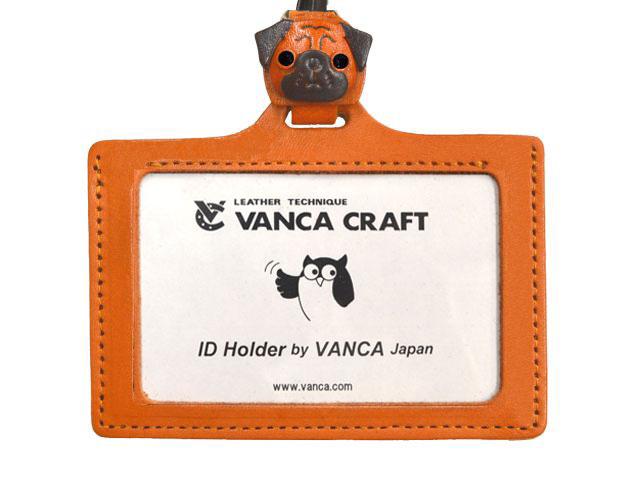 パグ 本革製IDカードケース/カードホルダー