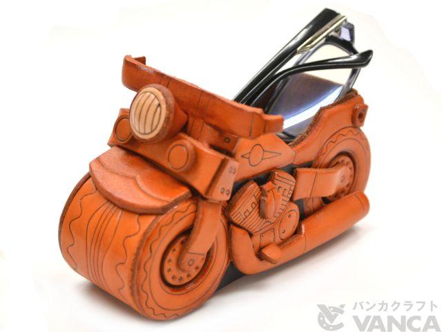 メガネ小物スタンド バイク