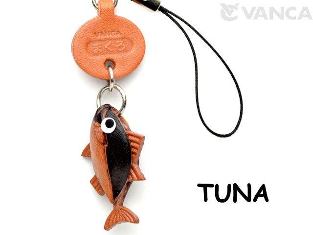 VANCA本革レザー魚携帯ストラップ まぐろ