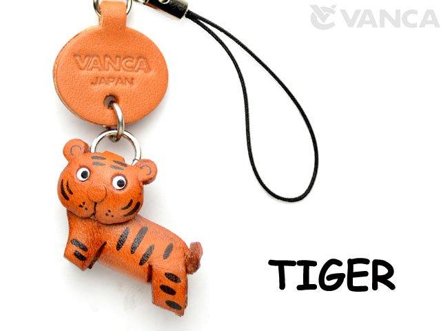 VANCA本革レザー動物携帯ストラップ とら