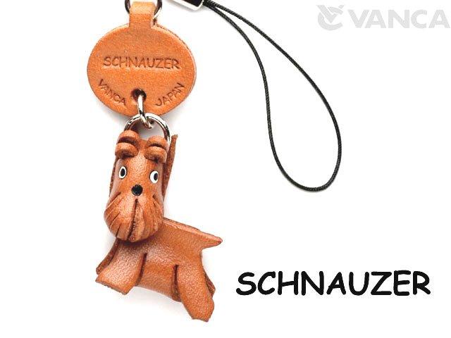 VANCA本革犬携帯ストラップ シュナウザー