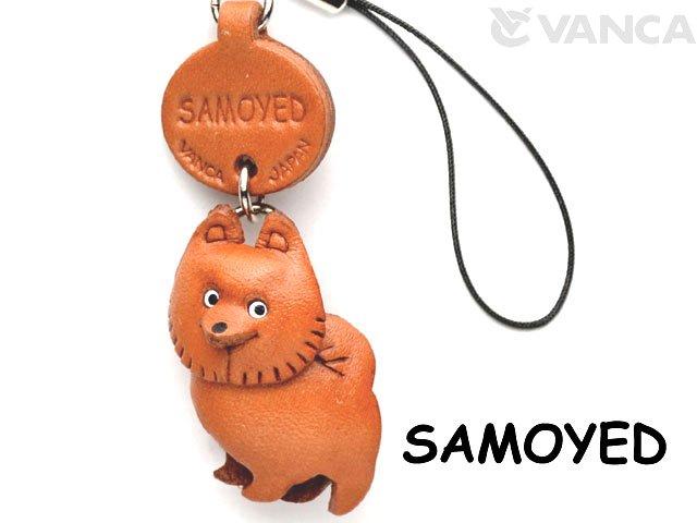VANCA本革犬携帯ストラップ サモエド