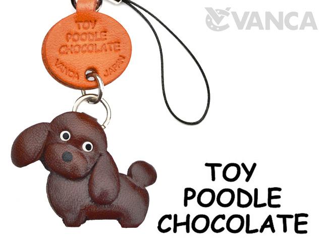 VANCA本革犬携帯ストラップ トイプードルチョコレート
