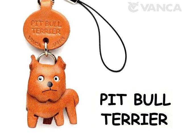 VANCA本革犬携帯ストラップ  ピットブルテリア