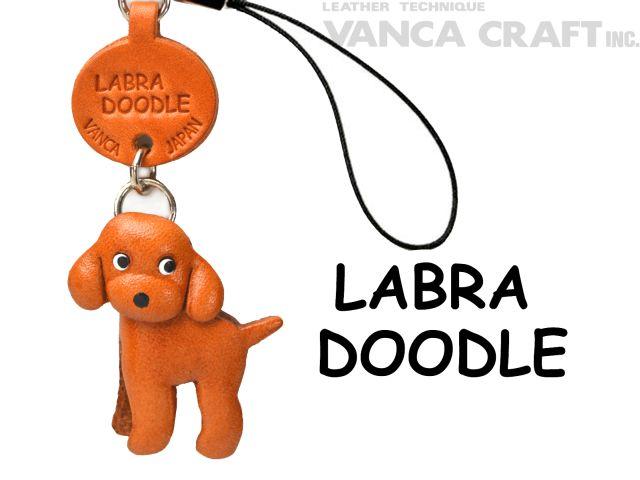 VANCA本革犬携帯ストラップ ラブラドゥードル