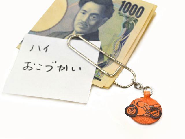 レーサーバイク VANCA 本革ペーパークリップ