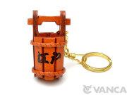 VANCA 本革レザーキーホルダー桶