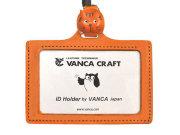 ねこ IDカードケース VANCA 本革IDカードケース