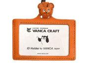 ねずみ IDカードケース VANCA 本革IDカードケース