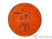 本革製 VANCA コースター 犬 柴犬
