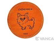 本革製 VANCA コースター 犬 チワワ