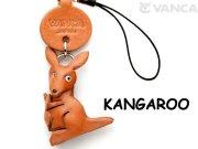 VANCA本革レザー動物携帯ストラップ カンガルー