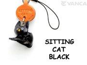 プチ黒ネコちゃん おすわり