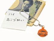 スポーツカー VANCA 本革ペーパークリップ