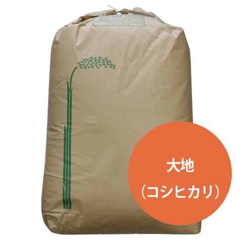 大地 コシヒカリ(特別栽培米) 玄米30kg
