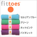 Yogitoes FITTOES(フィットース)マットサイズ