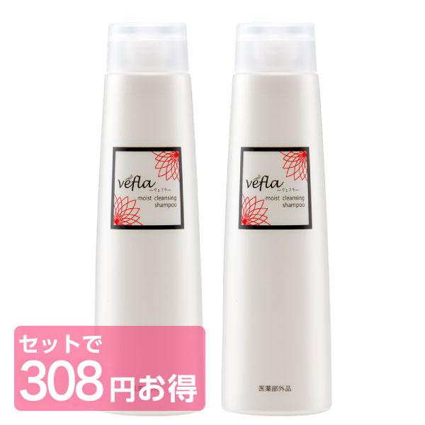 【送料無料】vefla モイストクレンジングシャンプー(医薬部外品) 2個組