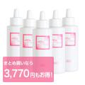 ≪限定お得割引中≫vefla薬用育毛剤(医薬部外品)【5個組】