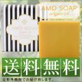 【定形外郵便送料無料】AMO SOAP(アモソープ)