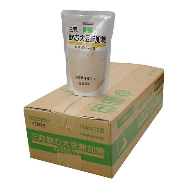 飲む大豆無加糖(ケース割引価格)