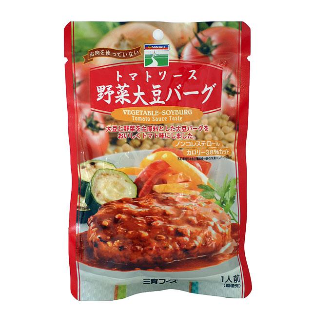 トマトソース野菜大豆バーグ