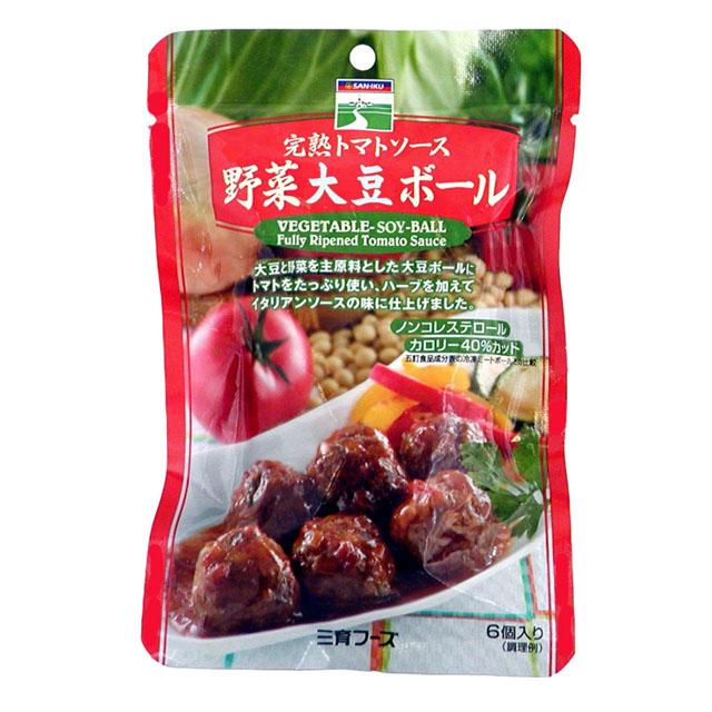 完熟トマトソース野菜大豆ボール