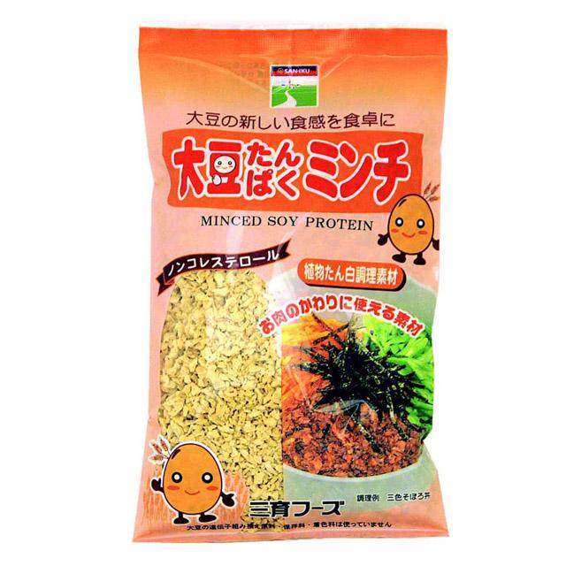 大豆たんぱくミンチ