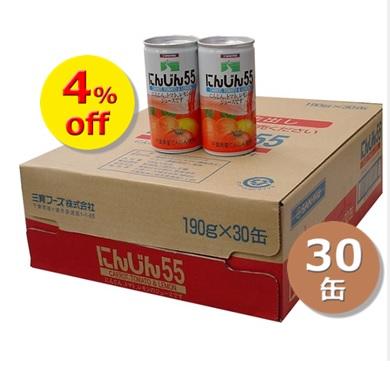 にんじん55×30缶(ケース割引)