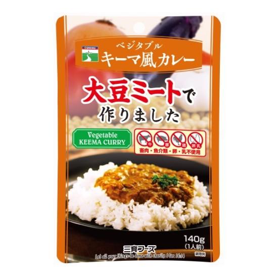 ベジタブル キーマ風カレー 【ベジタリアン対応】