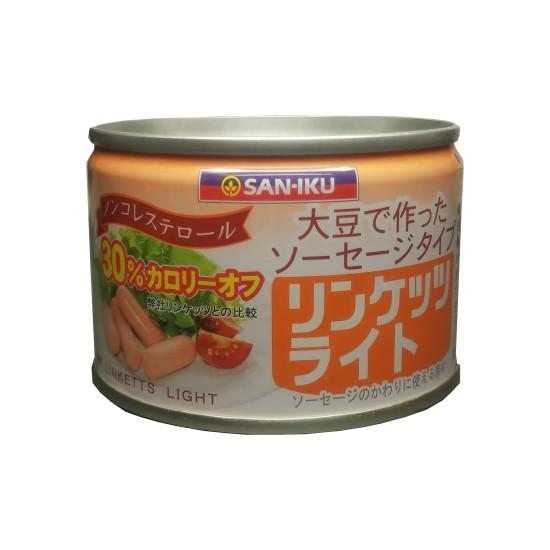 リンケッツライト(携帯缶)
