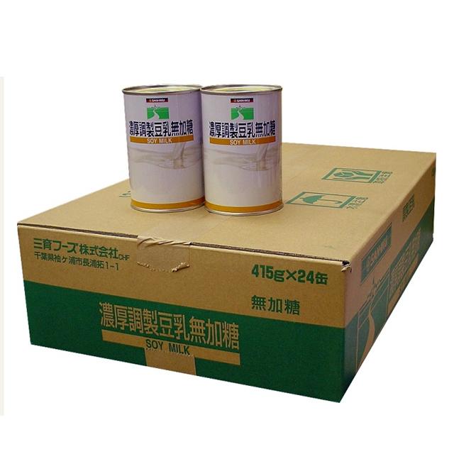 濃厚調製豆乳無加糖(ケース割引価格)