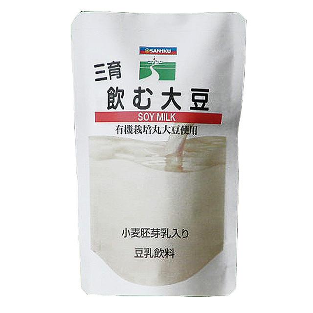三育飲む大豆