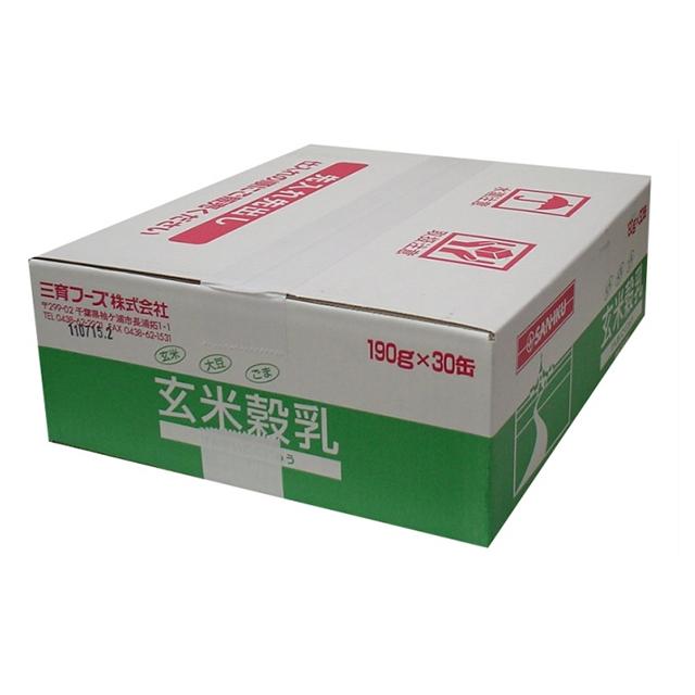 玄米穀乳(ケース割引価格)